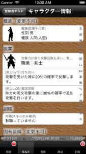 iOSシミュレータのスクリーンショット 2013.07.28 0.30.07