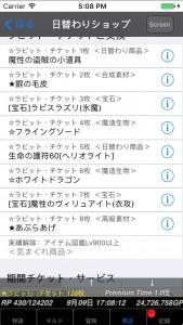 jスクリーンショット 2017-09-09 17.08.10