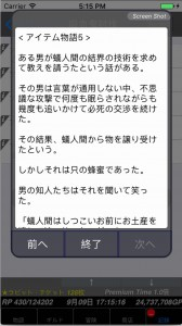 jスクリーンショット 2017-09-09 17.15.15