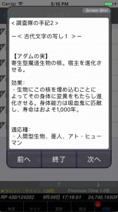 jスクリーンショット 2017-09-09 17.16.50