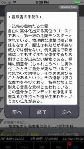 jスクリーンショット 2017-09-09 17.25.02