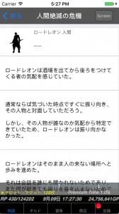 jスクリーンショット 2017-09-09 17.27.28