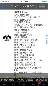 jスクリーンショット 2017-09-09 17.13.19